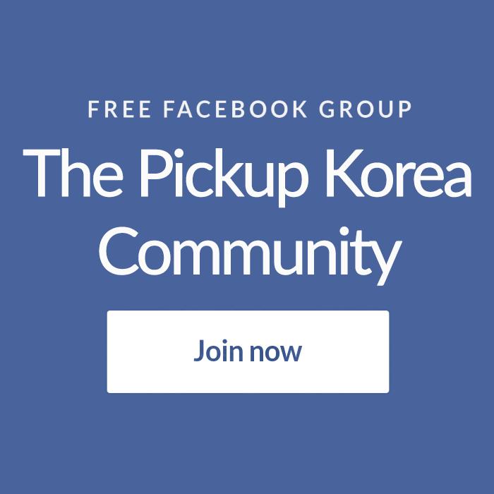 Dating Apps in Korea - Pickup Korea